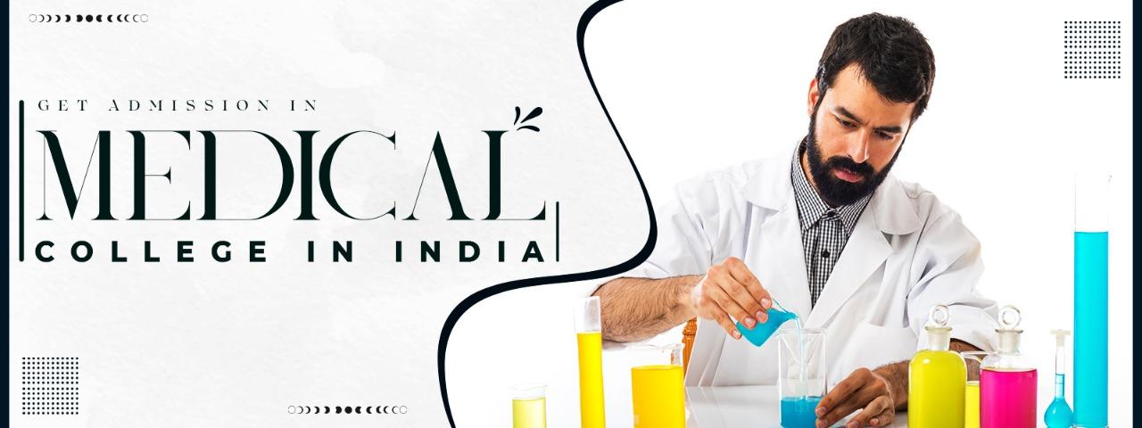 get best medical colleges in india